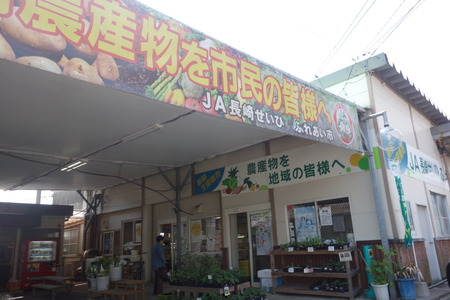 4-JA長崎せいひ ふれあい市DSC00131