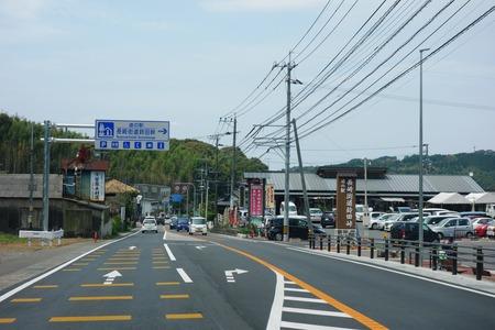 1-鈴田峠道の駅DSC05901