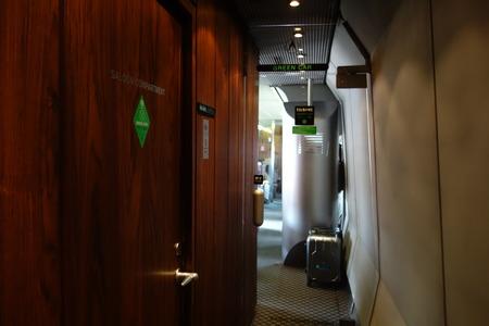 9-JR九州 特急かもめ グリーン車 個室DSC08300