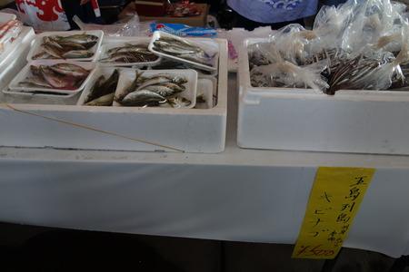 6-長崎県漁連DSC05792