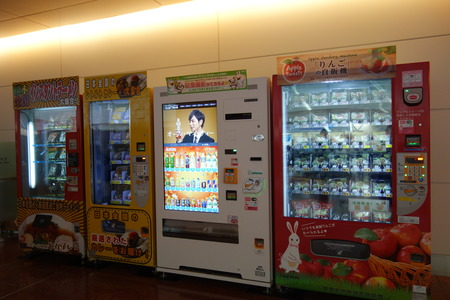 3-羽田空港DSC00093