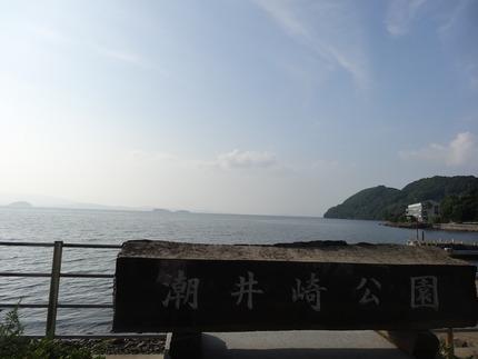 4-塩井崎公園DSC09962