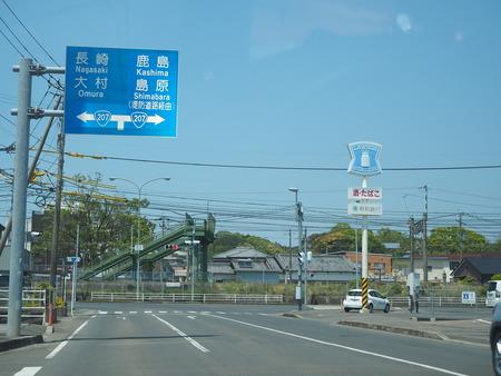 1-諫早市長田町 mone'sP4290792