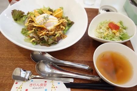 9-きりん食堂DSC02080