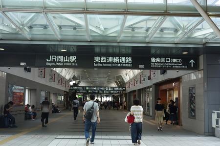 5−岡山駅DSC00930