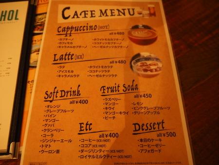 8-長崎市 cafe&bar BasePP6281669