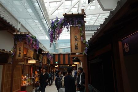 4-羽田空港国際線DSC06405