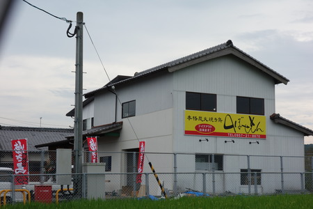 6-のぼせもnDSC03896