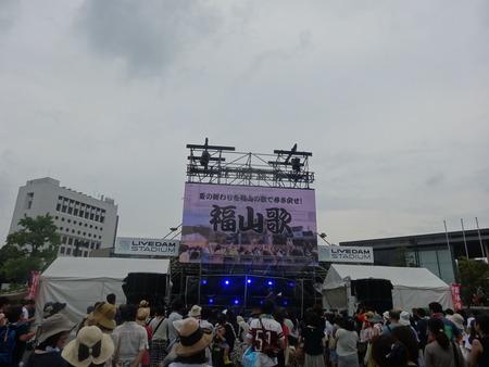 1−福山雅治DSC00081