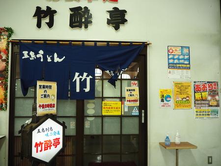 9-上五島カミティPB211053