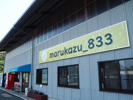 48-波佐見町 鬼木棚田まつりPA033167