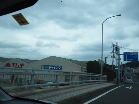 15−上五島 エレナPB200577