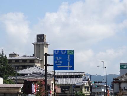 1-元湯温泉DSC03148