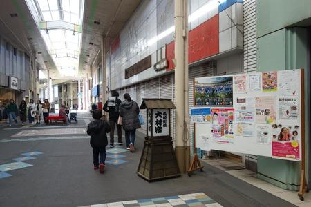 3-ちょいcafe RecoDSC00593