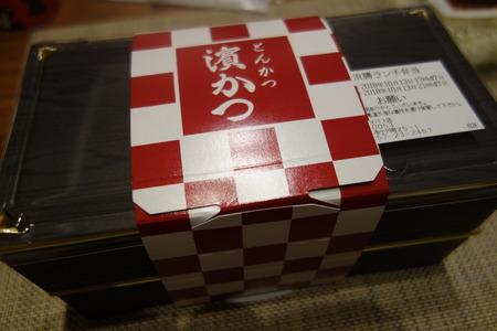 4-濱かつDSC06808