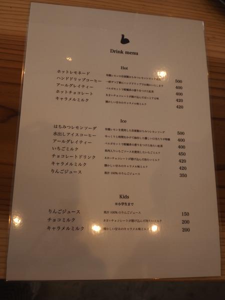 11-9-大村市松原町 tateto タテト poet ポエットPC142354