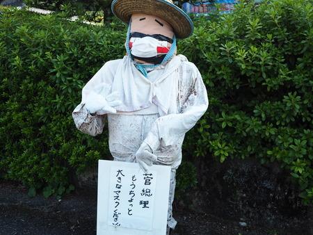 12-波佐見町 鬼木棚田まつりPA033101