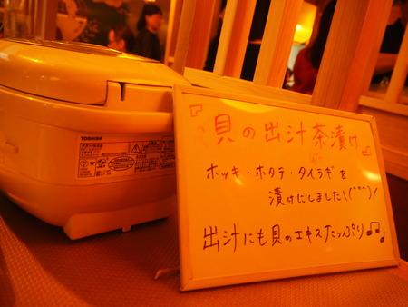24-NCC 長崎文化横丁 屋台村 AWAGAI P2210063