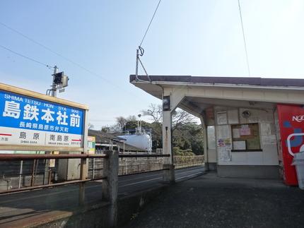1-島鉄本社前DSC08023