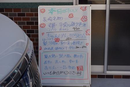 31-どんくDSC03635