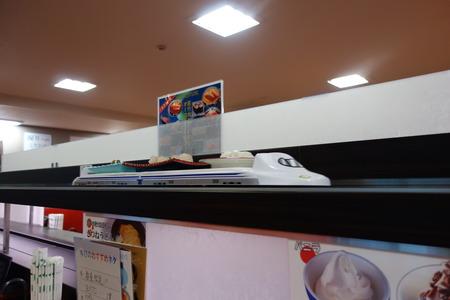 11-若竹丸DSC04790