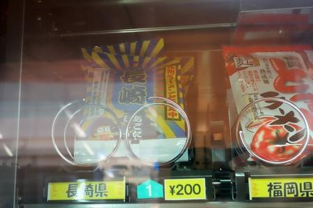 10−羽田空港DSC00101