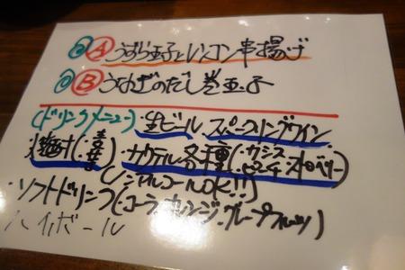 4-7家DSC07450