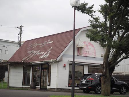 10-愛野町 ジャージファーム近くP7214035