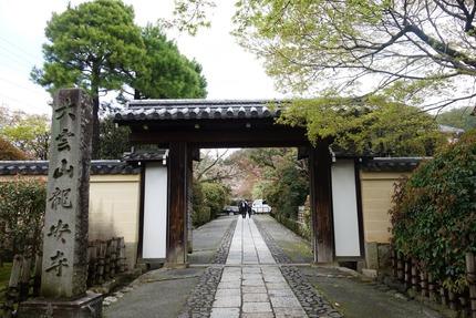 5-京都龍安寺DSC05577
