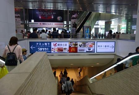 3-博多駅たんやDSC00691