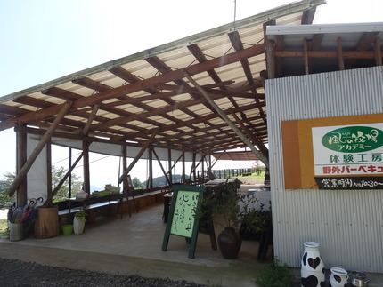 13-風の牧場DSC02462