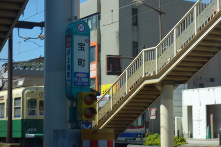 6-宝町電停DSC09719