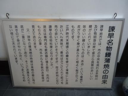 17-福田屋DSC01901