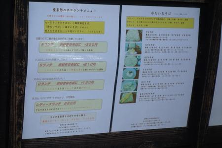 8-愛菜感DSC00912