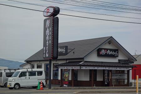 6-肉肉うどん諌早店DSC04954