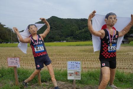 10-鬼木棚田まつりDSC04623