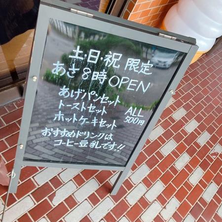 2021.08.24 大村市 須古珈琲スコーコーヒーIMG_5922