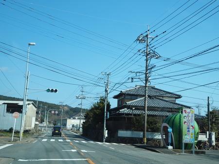 1−諫早市小長井町 ぱすたろうP2192950