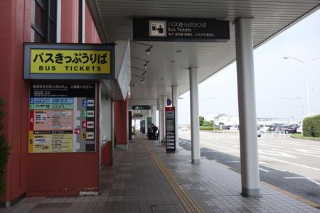 2-大村市みしまDSC03583