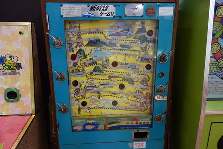 15-新幹線ゲームDSC03399