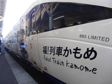 12-福山雅治DSC00179
