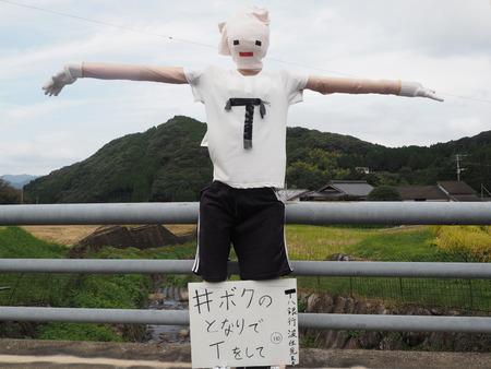22-波佐見町 鬼木棚田まつりPA060194