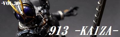 e755ef84