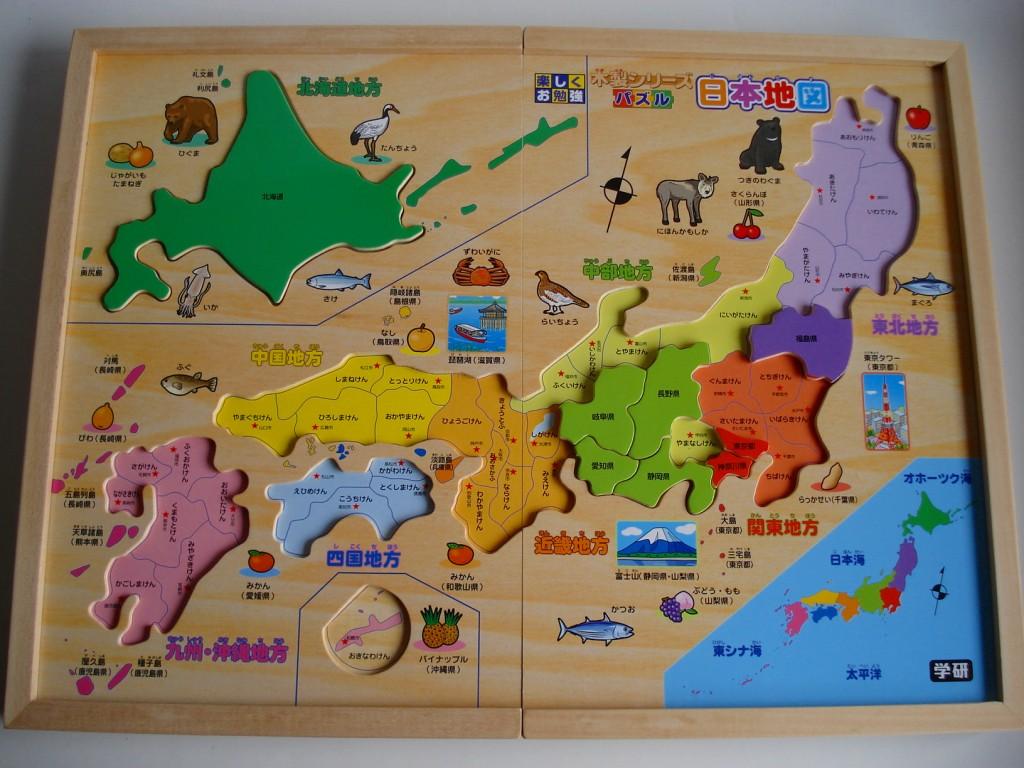 日本パズルマップ の関連画像