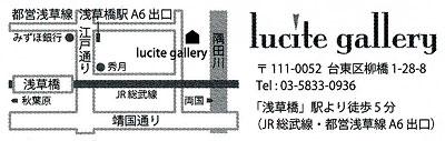 Lucite_2