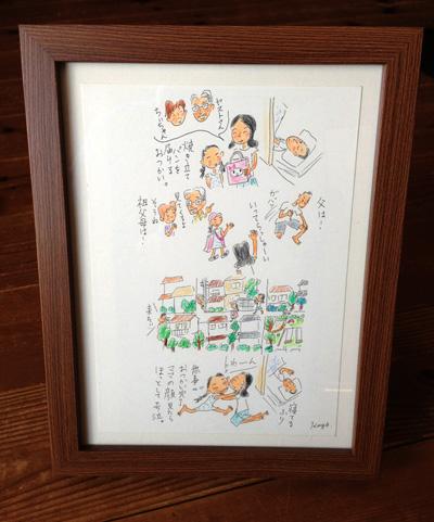 Fukushima_p