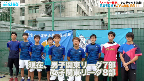 tokyo-university_softtennis02