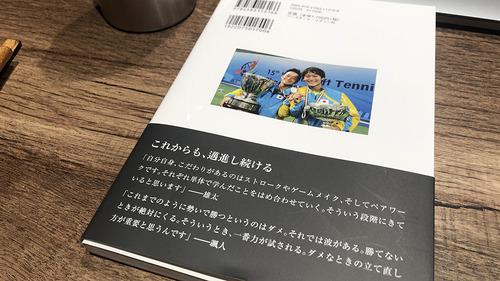 funemizu-hayato_02