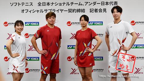 softtennis-japan-national-team2021_01og