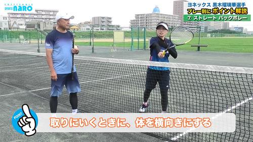 yonex_kuroki-rurika19